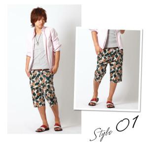 花柄パンツ×麻ピンクシャツ