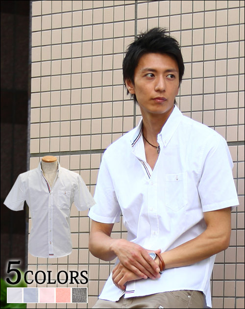ライトブルー シャツ