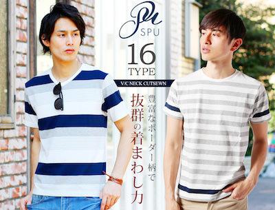 ボーダー柄Tシャツ メンズ ブランド
