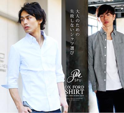 シャツ メンズ ブランド