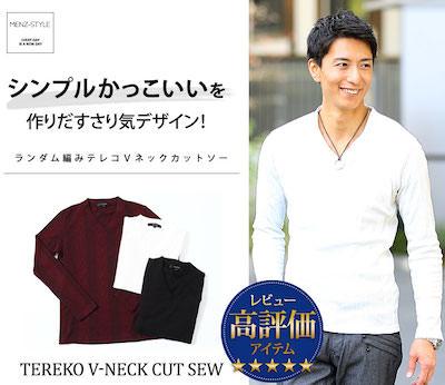 無地Tシャツ メンズ ブランド