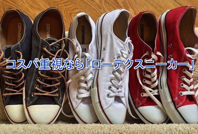 夏 靴 男