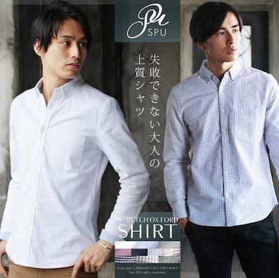 冬 ボタンダウンシャツ メンズ