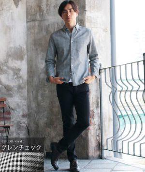 黒のスキニーパンツ×ボタンダウンシャツ