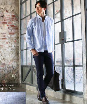 サックスブルーのシャツ 春コーデ