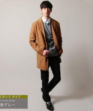 ブラウンのチェスターコート メンズファッション