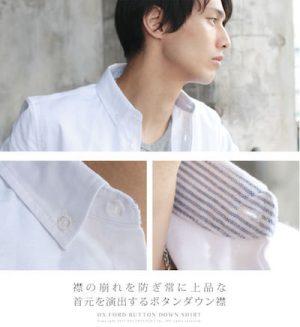 ボタンダウンシャツ メンズファッション