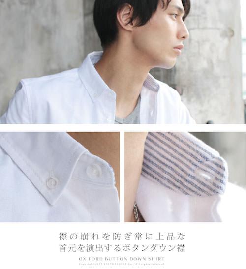 ボタンダウンシャツ 意味