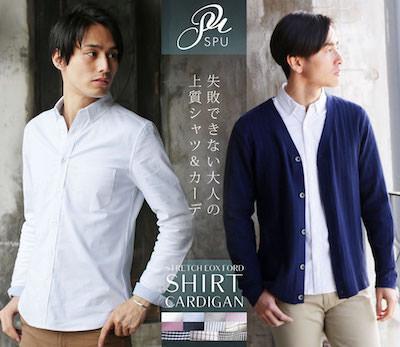オックスフォードボタンダウンシャツ メンズファッション
