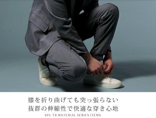 スキニーパンツ 履き心地