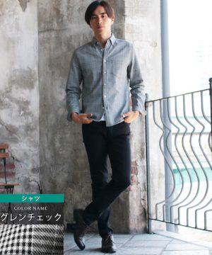 グレンチェックのシャツ×黒の細身パンツ