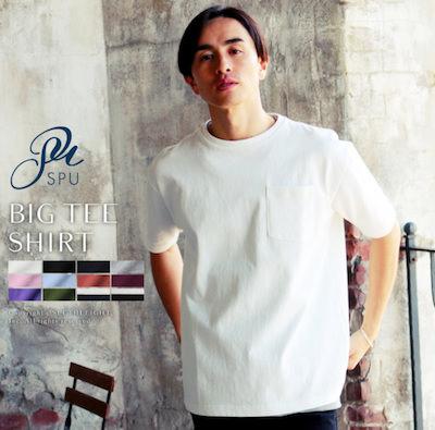 クルーネックTシャツ メンズ ブランド