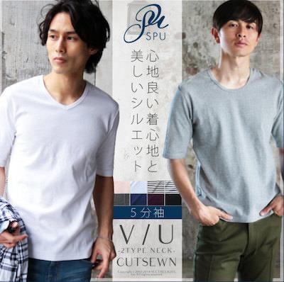 UネックTシャツ メンズ ブランド