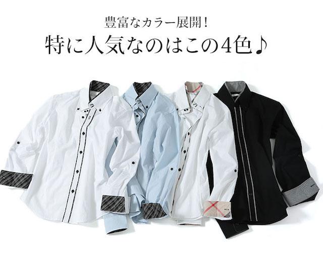 シャツ メンズファッション